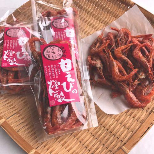 所さんお届けモノですの甘エビの燻製余市南保留太郎商店(なんぽるたろう)の通販・お取り寄せ