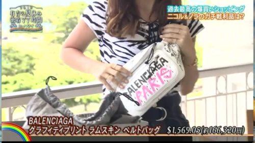 有吉の夏休み2019で藤田ニコルが買ったカバンや靴や財布のブランドや価格は?