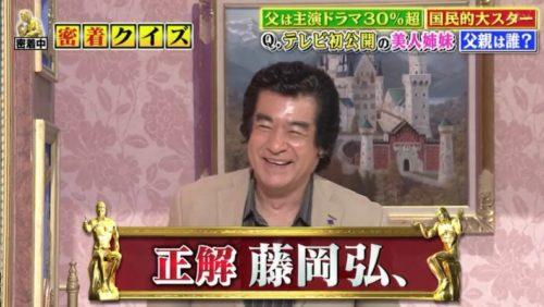 藤岡弘の娘と息子の画像は?えっちゃんとみーちゃんが可愛すぎる!まーくんもイケメンすぎる!