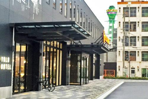 ヨロホテルミュージアムの宿泊価格や場所に客層は?日本人宿泊は?一泊3500円の美術館ホテル大阪!