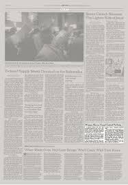 アメリカ1992年あおり運転銃撃事件とは?パメラマスカロを襲った犯人ブルース・ウォーレンの動機と現在