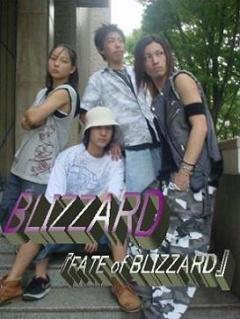 間瀬翔太のアイドル時代『ブリザド(BLIZZARD)』の画像や事務所に楽曲は?YouTubeにある?