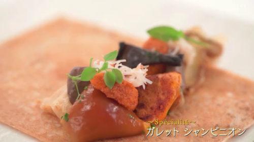 ガレットシャンピニオン(きのこのそば粉クレープ)グランメゾン東京7話の料理レシピ・作り方は?