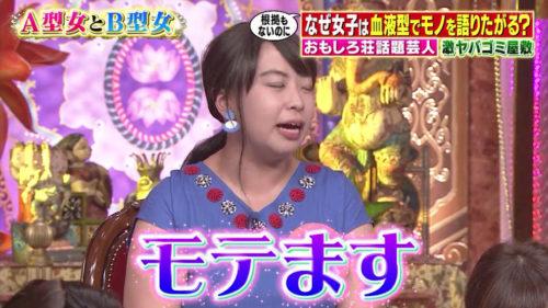 餅田コシヒカリの元カレや馴れ初めに出会いは?部屋に100人連れ込んだのは本当?
