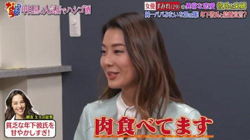すみれの今彼は年下25歳で結婚間近?石田純一とは反対のタイプ?ダウンタウンなうで告白!