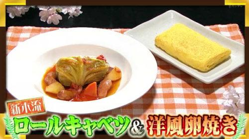 新木優子は料理が上手い?下手?料理インスタや特製ロールキャベツと洋風卵焼きの作り方は?