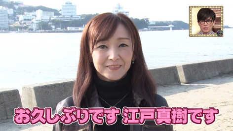江戸真樹のアイドル10ヶ月引退やバツ3シングルマザーの理由や元旦那は?