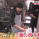 ダッシュカレーに合う米の炊き方や分量は?国分太一オリジナル福神漬けの作り方は?【鉄腕ダッシュ】