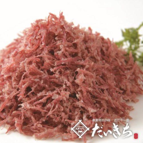 青空レストランの近江牛コンビーフの通販情報!楽天・amazon・ヤフーの取り扱いや送料に価格は?