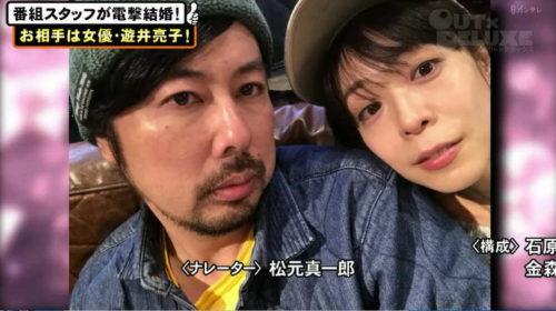 浦川瞬Dと遊井亮子が結婚!馴れ初めや指輪や結婚式は?【アウトデラックス】