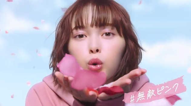 ダリヤ『パルティカラーリングミルク』の2020年春新CM美女は玉山ティナで曲名やバンドは誰?