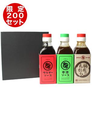青空レストランウスターソースの静岡県トリイソース通販情報!