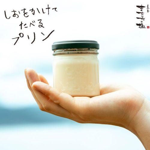 何だコレミステリーで紹介!糸島またいちの塩プリンが売り切れた時の通販は?塩で食べるプリンは楽天ふるさと納税がお得!