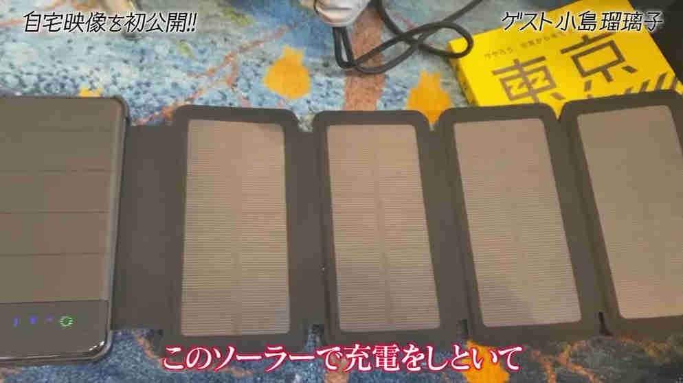 小島瑠璃子のモバイルソーラーバッテリーは?メーカーや通販をチェック!【おしゃれイズム】