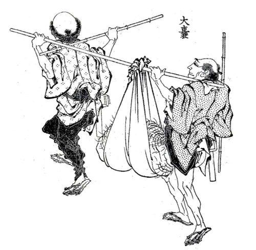 バクという病気は八丈小島マレー糸状虫症!東京の離島の謎の病!【何だコレミステリー】