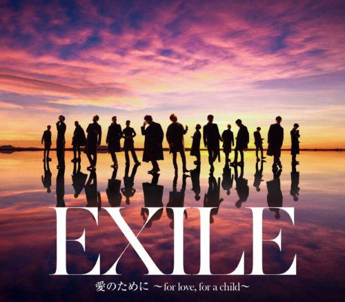 EXILEと三代目の30代既婚者メンバーは誰?