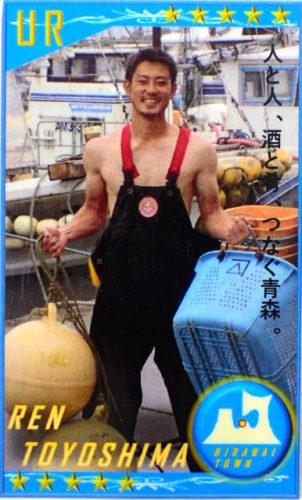 漁師カードの全種類は約60種!LR・UR・SSR・SR・Rのレアリティ!入手方法や遊び方は?【あおもりの肴】