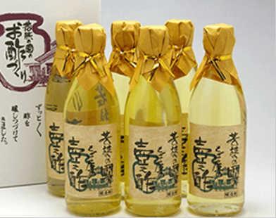 つぼのす・壺乃酢は福井県小浜市のツボ発酵のお酢!通販やお取り寄せは?青空レストラン