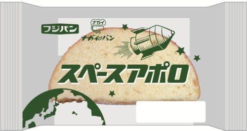 スペースアポロの価格や販売日や店舗は?広島県ナガイパンで作ってる?【かりそめ天国】