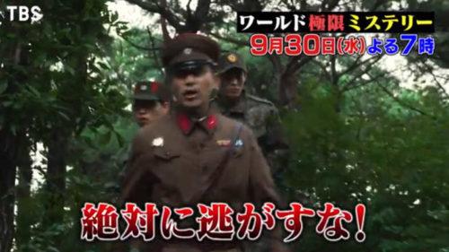 チョン・ヤン(韓国女優)北朝鮮漂流事件は実話で助けた北朝鮮兵士との ...