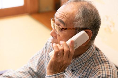 +187733089390国際電話に注意!中国音声!電話に出るだけで課金詐欺の心配は?