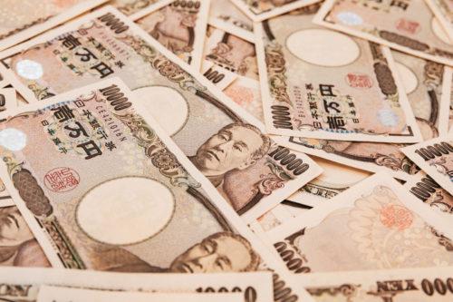 令和3億円事件の被害額(実害)手口に裁判の判決は?