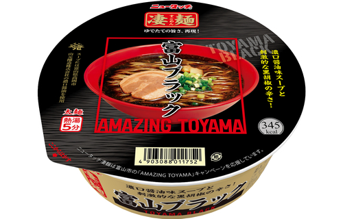 ご当地カップ麺ザワつく金曜日富山ブラック凄麺の販売店・コンビニ・スーパー・通販は?