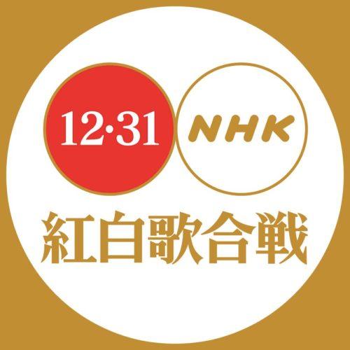 瑛人紅白『香水』ドルチェ&ガッバーナ変更?NHKガイドラインの広告放送の禁止に抵触で別の歌?