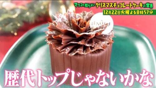 フイユ・ドトンヌ・ルージュ(ルノートル)マツコ絶賛の歴代トップのチョコレートケーキの通販・お取り寄せは可能?販売期間や場所は?